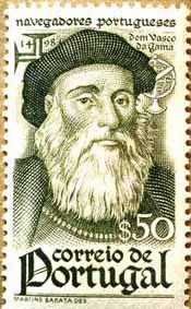 Selo Vasco da Gama