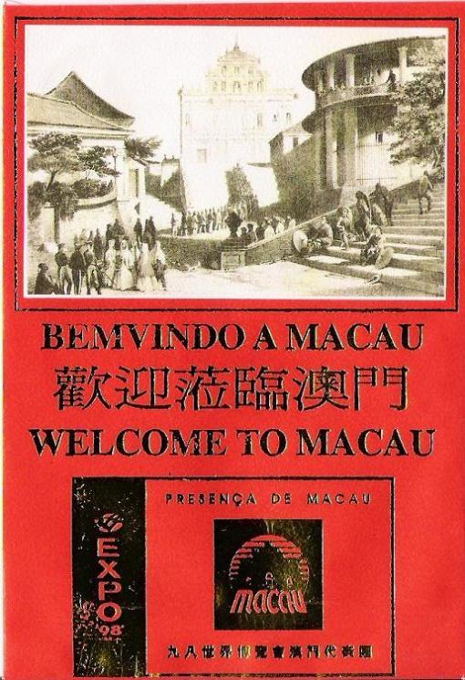 Pavilhão de Macau